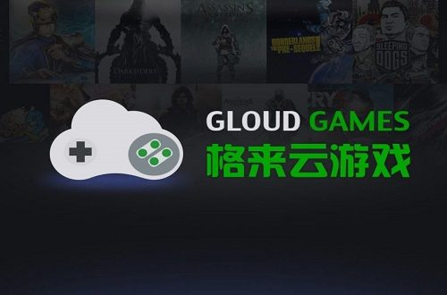 Download gloud games apk for free in android