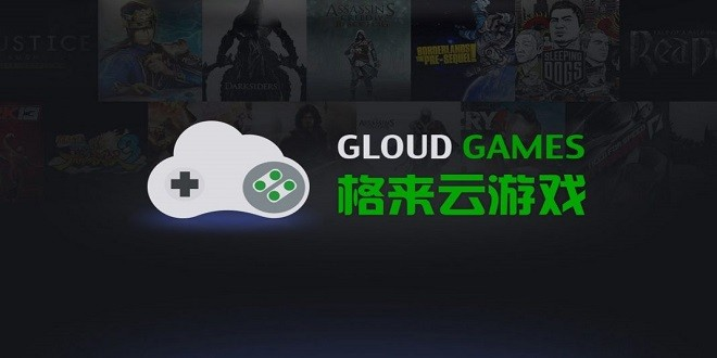 Download gloud games apk for free in android - Gaming Guruji